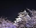 大阪城西の丸庭園観桜入場券付ディナープラン