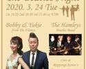 3月24日(火)HAMLEYS with ボビー&ユキエ