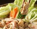 【恵】めぐみ【赤鶏もも肉の豆乳酒粕胡麻味噌鍋】6680