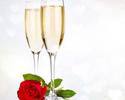 Valentines Ever After at Kayuputi - IDR2,599,000