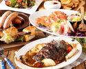【期間限定宴会】ランプステーキ高温皿焼&豪華前菜盛り合わせ『お肉堪能限定プラン』飲み放題付
