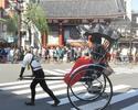 Rickshaw(10:00am〜5:00pm)