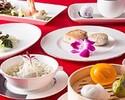 【WEB予約でお得!】飲茶ランチコース(平日限定)