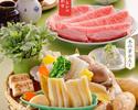 【期間限定2020年3月31日まで】新筍すき焼コース【極上】¥19580