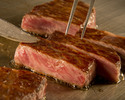 "Recommended Course ""Hokuto Beef(WAGYU) and Seafood"""