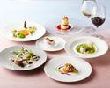 【日本の春メニュー】お肉料理は贅沢和牛ロース肉のグリエを!アミューズ、冷前菜、温前菜、Wメイン、デザート 豪華フルコース全6皿