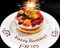 Birthday in Zauo! Celebration cake 1,980 yen (tax included)