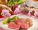 魚介の踊り焼と極上牛季節コース~桜花~ 3月1日~4月30日限定  26,400円からご用意がございます※別途サービス料