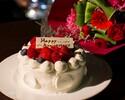 【生デコケーキでハッピーホワイトデー】乾杯はシャンパーニュ!!ホワイトデーペアコースプラン<WEB限定>