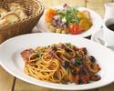 [Weekday lunch] Taros set meal ¥ 2,000