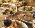 【迷ったらこちら!人気No.1】新鮮食材やサルデーニャ郷土料理をベースとしたヌラーゲコース