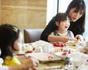 (Apr.25-May.6) Golden Week Family Dinner Table Buffet