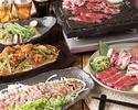 【肉好き集合】『肉尽くしコース』牛3種溶岩焼きやホルモン焼き、知覧どり/エビス6種飲み放題付