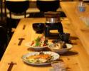旬を食べる『おきまり』5000円コース