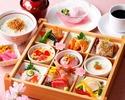 1ドリンク付!彩り豊かな御膳で贅沢に季節を感じる。華~はなやぎ~春美膳~