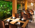 """""""Online limited special price""""  Soun Kaiseki + 1drink"""