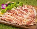 鶏もも肉250g
