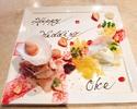 【オプション】デザート4種盛り合わせプレート