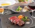 A5 grade Kobe beef round steak dinner course
