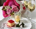 【Dinner Anniversary Plan】degustation menu & decoreted dessert with your messege