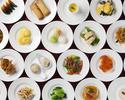 【Spring break / weekends】Order Lunch Buffet [90 minutes]
