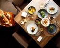 【ディナー】à table(ア・ターブル)お席のみご予約