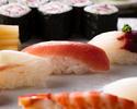 プライベートな空間で職人の握る寿司を楽しむ さくら個室寿司特別プラン