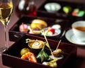 京アフタヌーンティーセット(乾杯酒付)
