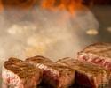 Steak Lunch course /Heavy weight