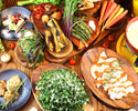 【お量のみでお得♪】オーガニック野菜をとろ~り自家製チーズフォンデュを味わう女子会コース