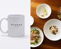 【乾杯スパークリング&マグカップ付き】前菜、デザートに肉&魚料理が付いた全4品のVicky'sランチセット B
