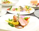 2020年【10~11月】雪室熟成豚のローストコース【イタリアーノ】(3時間飲み放題付き)
