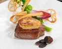 【5月特別コース】 国産牛フィレ肉とフォアグラのロッシーニコース(2時間)