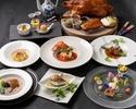 仙雲豪華食材ディナーコース