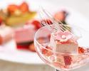 【◆泡ワイン付き◆宝石箱×いちごランチ】選べるメインにいちごスイーツ!春色カジュアルフレンチ <Lunch Course - Bijou -(ビジュー~宝石~)>
