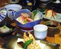 「旬の食材満喫コース」