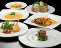 中国料理ディナー プレミアムコース4.5月