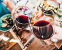<席数限定/オンライン予約限定>【12種ワインを好きなだけ!】選べるパスタにパティシエスイーツ!カフェドリンクフリーフロー!<おしゃべりランチセット>