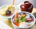 天婦羅と海鮮丼セット