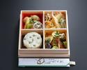 『松花堂弁当』 4,320円(税込)