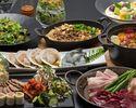 <3/16~>ランチ【土日祝4,500円】BBQ