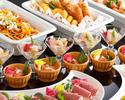 【2500円→2200円】洋食ランチ&デザートブッフェ