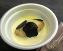 【テイクアウト】ジャガイモの黒トリュフクリームソース