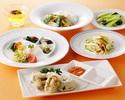 彩り美食コース