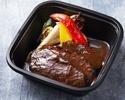 【テイクアウト】和牛頬肉の煮込み オンライン予約 特別価格