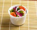 【宅配】単品 彩りサラダ
