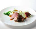 【Take Out限定】 国産牛フィレ肉のロースト
