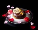 《オプション》オランジェとアールグレイの香るチョコレートケーキ(直径15CM)