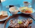 【平日限定ランチ & 乾杯スパークリング付】メインにUSビーフステーキ、サラダやデザート等4品コース!