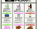 ROSÉ Wine Set